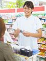 ショッピングなどの時に使う作り方や申込み